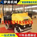 山东济宁萨奥生产的全液压压路机自重2吨