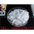 鲁西南优质生产厂家专业生产氯化钪化学试剂优惠多多
