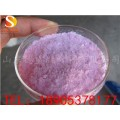 鲁西南优质的生产厂家专业生产氯化铒化学试剂优惠多多