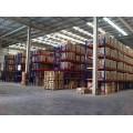倉儲貨架又稱為倉庫貨架,指所有用作儲存用途的貨架