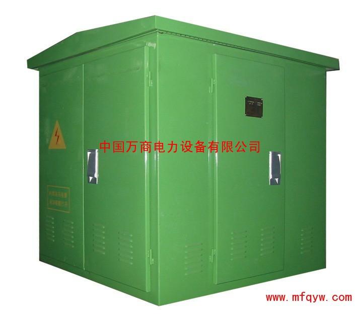 厂家直销35kv高压分支箱35kv户外电缆电缆分支箱光盘安装软件