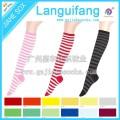 彩色条纹时尚长筒纯棉女袜 袜子厂家生产定制