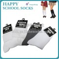 純棉中筒學生襪 白色運動襪 襪子工廠生產定制
