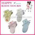 供應襪子廠家批發時尚花邊網眼兒童襪