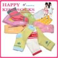 襪子廠家生產定做防滑純棉兒童襪