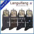 商务男袜 刺绣LOGO设计 纯棉男士袜 袜子工厂生产