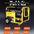 铃鹿原装配置190A汽油发电焊机