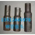 钢管接头价格 建筑钢管接头 钢管接头批发 钢管接头生产厂家