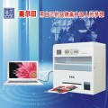 印标签就选高效率的美尔印数码快印一体机