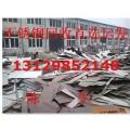 东莞沙田镇废品回收公司,沙田废铁废不锈钢回收报价
