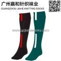长筒运动足球袜 工厂定做生产 专业袜厂