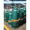 BQS100-150-90/N排沙电泵 煤矿用隔爆电泵