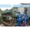 QBY-100气动隔膜泵厂 工业用隔膜泵