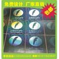 激光防伪标签 LED配件防伪商标 可定制激光镭射标 防伪标志