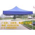石家庄户外帐篷太阳伞定做价格