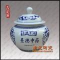 陶瓷中药罐定做  装中药陶瓷罐