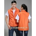北京志愿者马甲定制广告衫红马甲定做促销义工背心印字