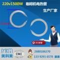 【厂家直销】CQC韩国咖啡机220V1500W电热管