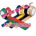 邯鄲文具膠帶-邯鄲宏圖膠帶-專業有保證