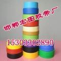 邯鄲美紋紙膠帶廠家-邯鄲宏圖膠帶