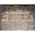 上海 PVC增韌增硬劑YL808批發