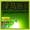 绿鸟照明三亚LED土豪金铝球泡灯