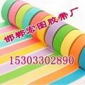 晉城彩色印刷膠帶價格-邯鄲宏圖膠帶