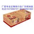 衡水生产广告盒抽纸厂家