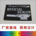 冲压印刷标牌 冲压标识牌 设备安全凹凸牌 高光凹凸标牌