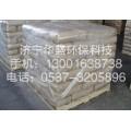 华盛牌PVC增硬剂生产厂家