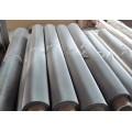 耐高温料310S不锈钢网 不锈钢编织网
