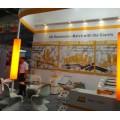 2017年泰国国际工程机械展