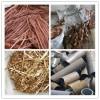 成都废金属回收成都废不锈钢回收