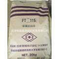 日本精蜡株式会社费托蜡FT-115高熔点费托蜡115#费托蜡