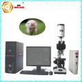 厂家直供全自动精子质量分析仪
