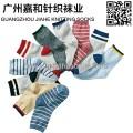 批發定購兒童襪-兒童中筒襪/夏季兒童襪子/寶寶襪子/公主襪