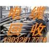 成都大邑县废旧电线电缆回收