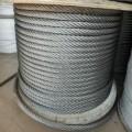 供应进口316不锈钢钢丝绳