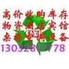 成都废旧制冷设备回收13032817778