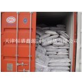 韩国进口80度白色微晶蜡170S