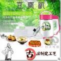 供应多功能豆腐机保健养生豆腐机豆浆机2015跑江湖会销热卖