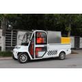 多功能深根施肥机LP-800油电混合多功能原理绿化养护车