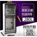 280L消毒柜 立式双开门消毒柜 消毒碗柜 会销评点礼品