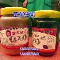 邯郸芝麻酱,邯郸芝麻酱零售,苗军油坊