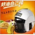 供应卓亚家用多功能小型榨油机全自动冷热榨油机低价促销