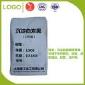 供应沉淀白碳黑600目-1250目(高温胶,硅橡胶、轮胎用)