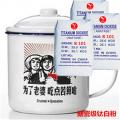 供应锐钛型搪瓷级、陶瓷级专用型钛白粉(纯度高、杂质少)