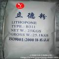 供应订制立德粉B311硫化锌30%锌钡白
