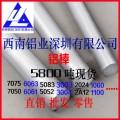 西南铝6061t6铝棒厂家