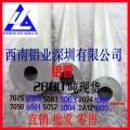 西南铝6061t6铝管厂家